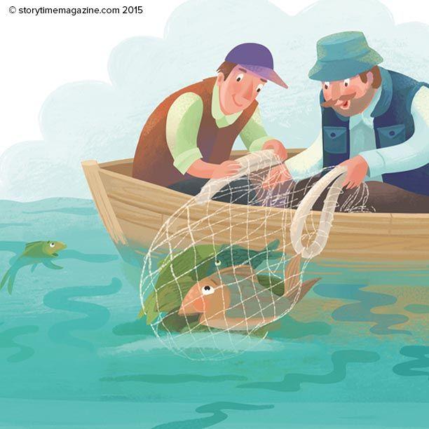 Երեք ձկները