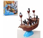 Նավակ պինգվիններով