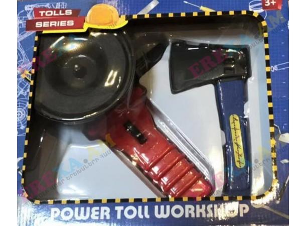 Խաղալիք գործիքներ անկյունահղկիչ (բալգառկա) կացնով