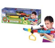Խաղալիք արբալետ