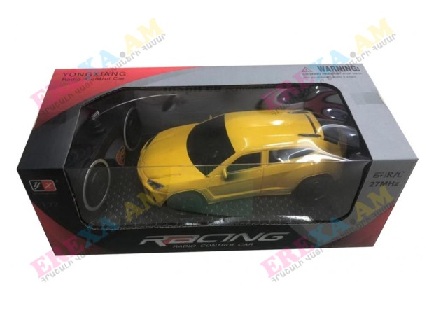 Խաղալիք Lamborghini URUs հեռակառավարման վահանակով