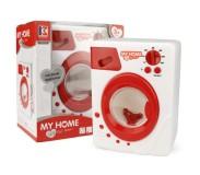 Խաղալիք լվացքի մեքենա MY HOME