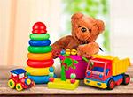 Խաղալիքներ, xaxaliqner